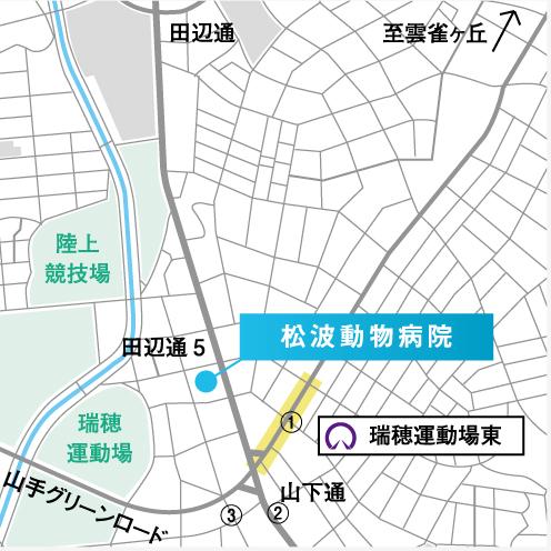 愛知県名古屋市瑞穂区田辺通5-2-11